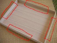 木箱リメイクで作るビー玉転がし