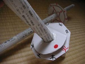 遊べる新聞紙刀剣