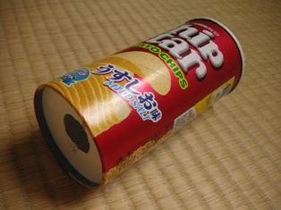 空気砲の本体になる筒状のお菓子の空き箱
