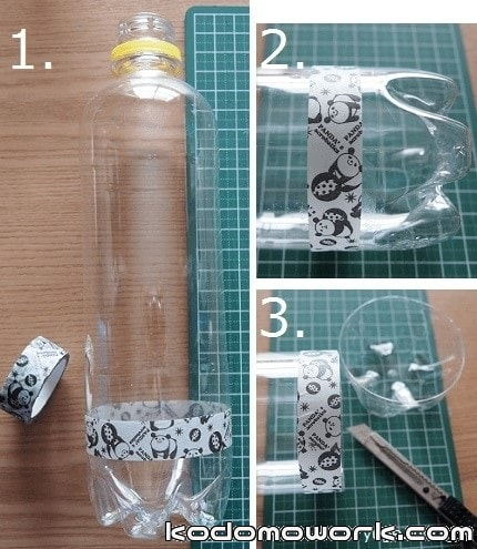 ペットボトルを切るコツはマステでガイドをつける