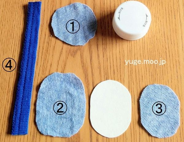 ペットボトルキャップよりも少し大きめに布を切る