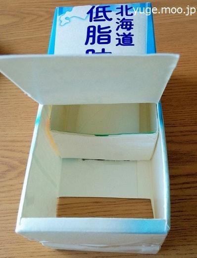 簡単 貯金 箱