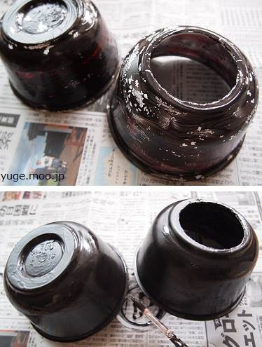 カップ麺容器をしっかり黒く着色