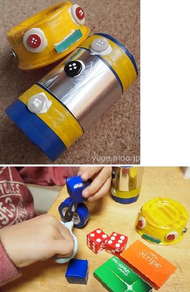 マリオネットの形はロボット