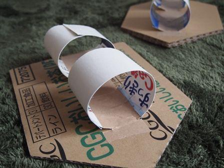 ダンボールで作る盾の完成