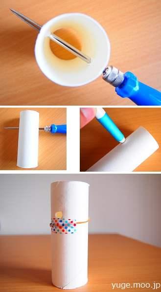 トイレットペーパー芯に穴を貫通させる