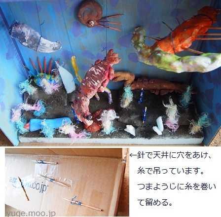 ダンボール箱の中が古生代の海