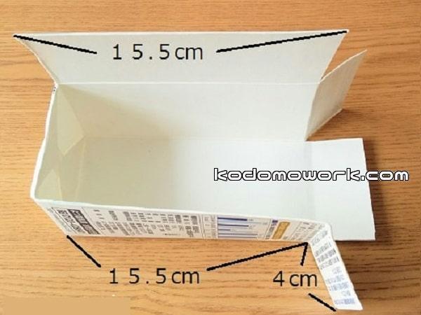 手作りびっくり箱の外箱も牛乳パック