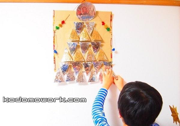 手作りアドベントカレンダー