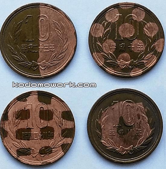 10円玉ピカピカ綺麗