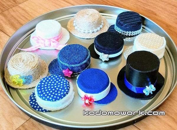 ペットボトルキャップ帽子