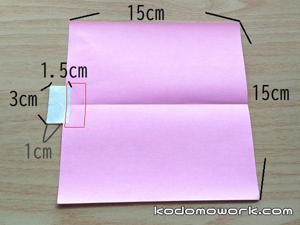 室内凧は折り紙で鳥の形にする