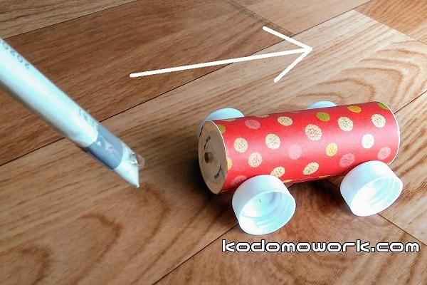 マグネットカー磁石おもちゃ手作り動く車